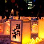 Iwate Lantern1
