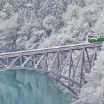 Tadami Train