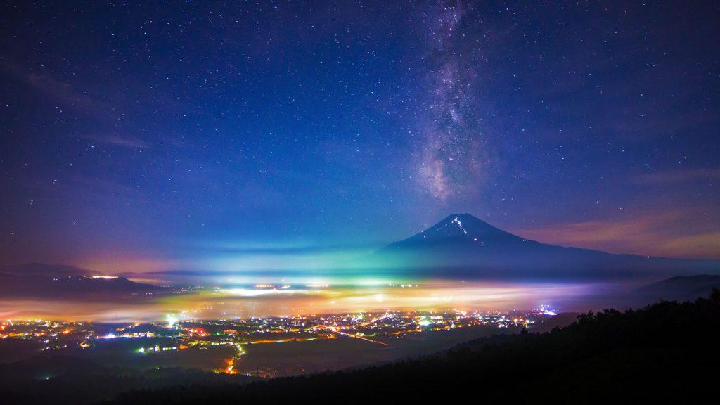 Fuji Milkyway0