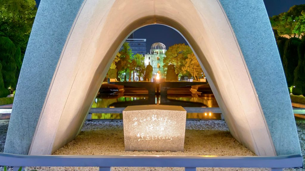 Hiroshima Park