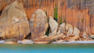 Mineral Cliffs