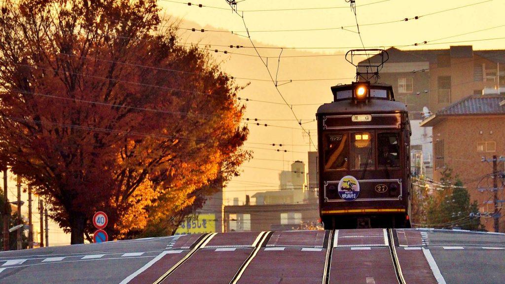 Arashiyama Line