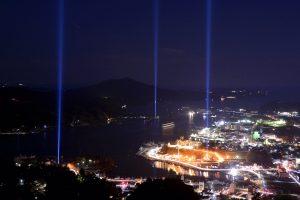 Blue Tribute Lights