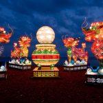 Ontario Lanterns