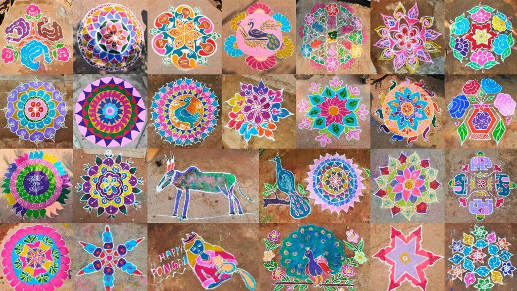 Kolam Collage