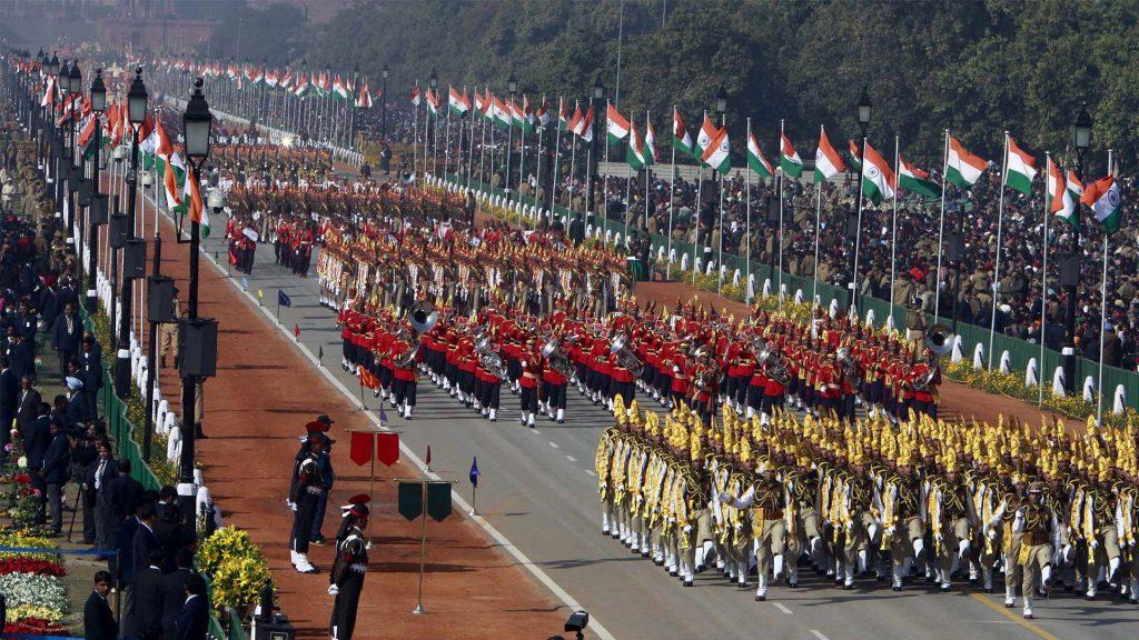 R Day Parade