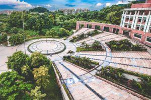 Zhongshan Universitiy