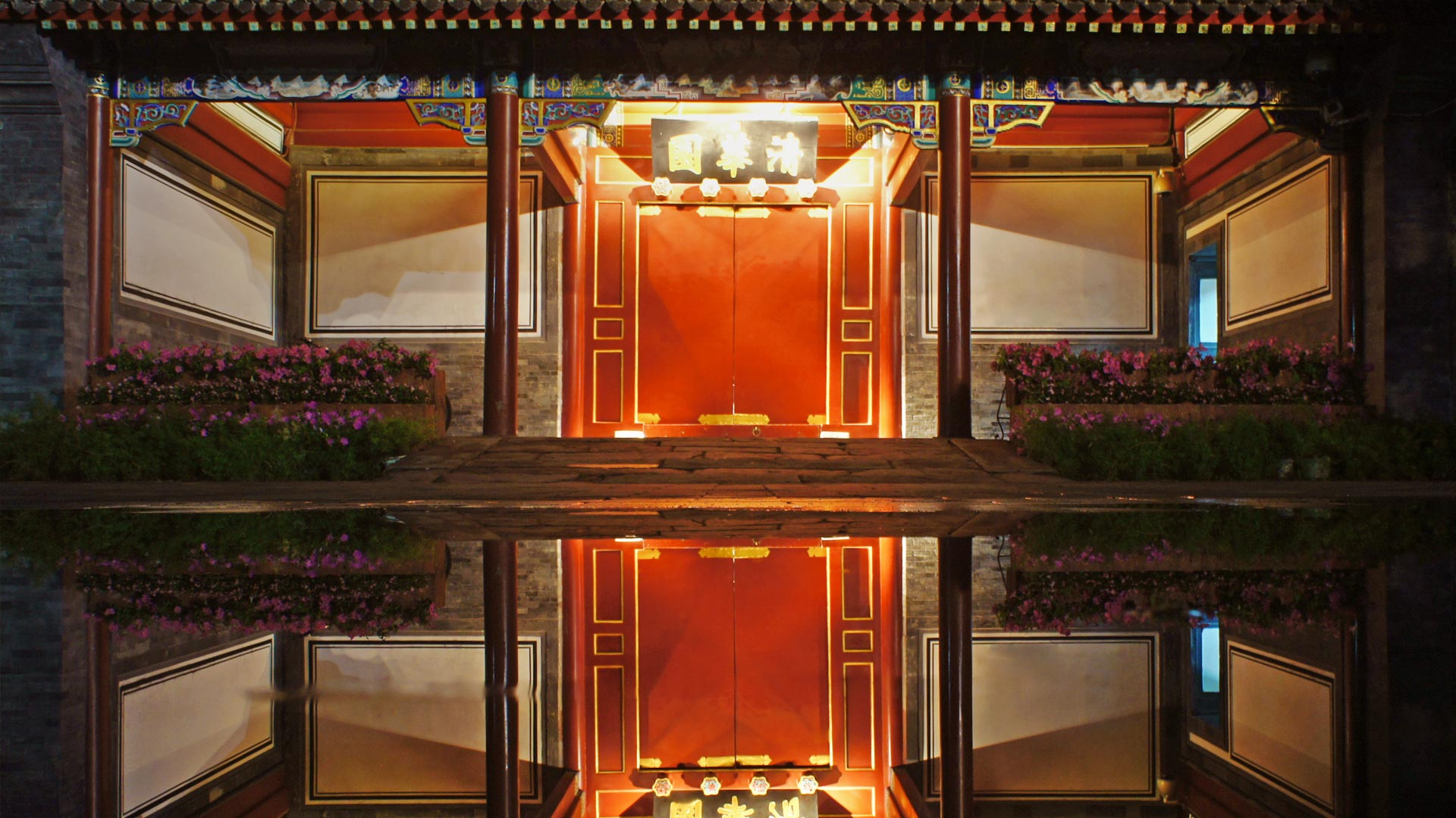 Tsinghua Arche