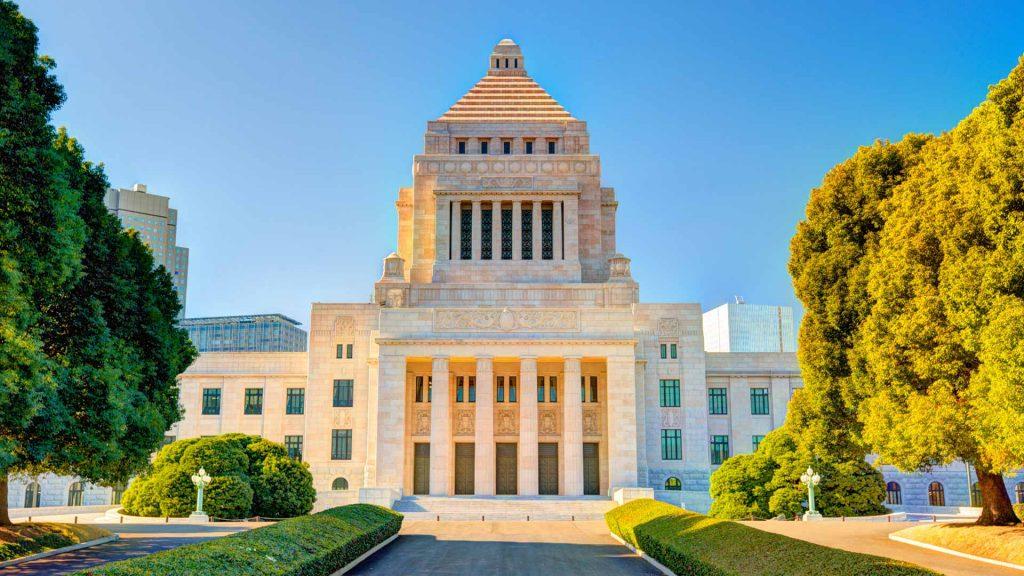 Gijido Tokyo