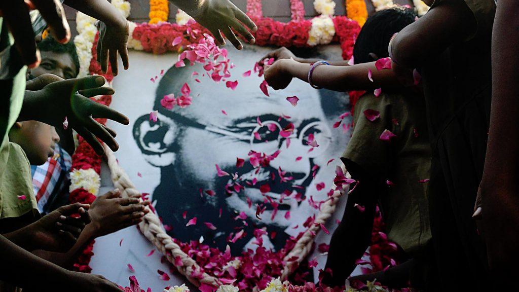Gandhi Flowers
